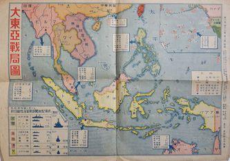 Clive Farahar Antiquarian Books : SOUTH EAST ASIA  - World War II